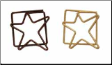 Primitive Star Clips - Antique